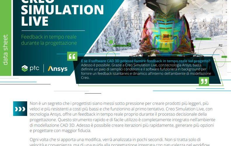 CREO simultion live datasheet